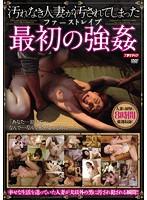 MOODYZ15周年記念作品【限定共演】クリムゾンドリーム